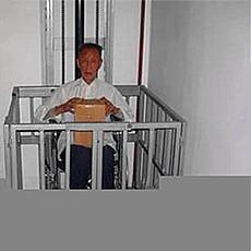 残疾人家用升降机