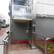公共场所残疾人升降机