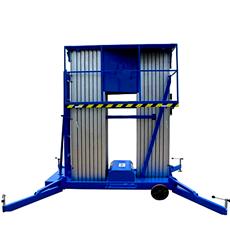 三柱铝合金式升降机