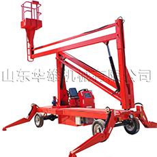 曲臂式升降机(高空作业车)