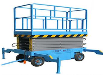 四轮牵引移动剪叉式升降平台